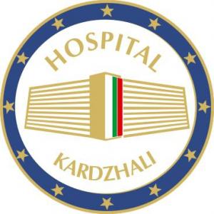 МБАЛ Кърджали