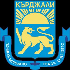 Община Кърджали лого