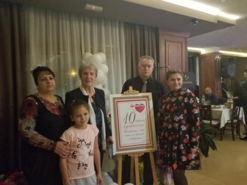 Hospis-Dobrolyubie-Kyrdzhali-na-10-godini-11